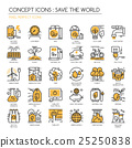 Save the world , Pixel Perfect Icons 25250838