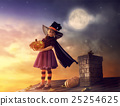 little witch outdoors 25254625