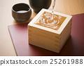 japanese sake, alcohol, hot sake 25261988