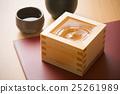 清酒 日本酒 酒 25261989