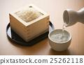 清酒 日本酒 酒 25262118