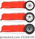 Vector Wheels with Banner 25268185