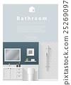 Interior design Modern bathroom banner 2 25269097