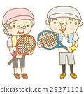 테니스를하는 시니어 세대 25271191