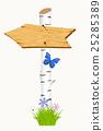 Wooden arrow  25285389