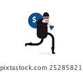 criminal, male, man 25285821