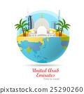 旅行 联合 阿拉伯联合酋长国 25290260