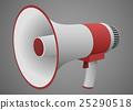 Realistic Megaphone isolated 25290518
