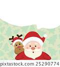 Greeting Merry Christmas and Happy New Year 25290774