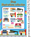 shop, shops, vector 25297675