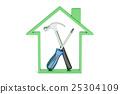 房屋 工具 房子 25304109