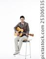 Asian Highschool Students 25306535