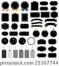 黑色(浓黑)标签 25307744