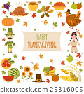 thanksgiving day icon 25316005