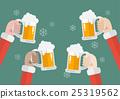 酒 酒精 啤酒 25319562