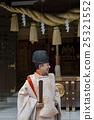 在校区里露出微笑的神社 25321552