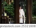 靖国神社_2 25321608