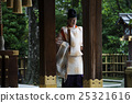 靖国神社_2 25321616