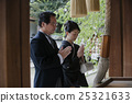 神殿 神主 婚禮 25321633