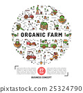 agriculture, vector, organic 25324790