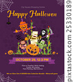 Halloween party. Vector illustration 25330189