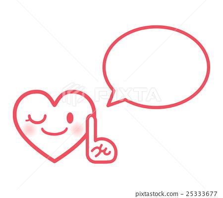 指向心臟的可愛人物與講話泡泡 25333677
