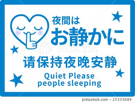 用中文(簡體)和英文打電話讓它在晚上安靜POP 25333684