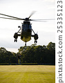 helicopter, aircraft, air 25335123
