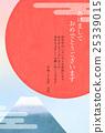 富士山 从高高的山顶上看日出 贺年片 25339015