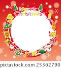 聖誕節 耶誕 聖誕 25362790