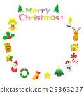 圣诞节材料租赁 25363227