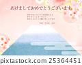 樱花 樱桃树 日出 25364451