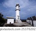 Miyake Island Saturday Cape Lighthouse 25370202