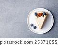 Vegan, raw carrot cake. Healthy food. Top view 25371055