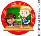 Boy and girl with abacus 25374030
