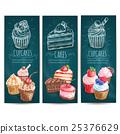 컵케이크, 케이크, 디저트 25376629