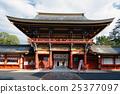 Yutoku Inari Shrine in Kashima city 25377097
