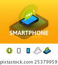 phone, mobile, telephone 25379959