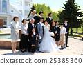 婚禮圖像 25385360