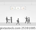 벡터, 커뮤니케이션, 광고 25391085