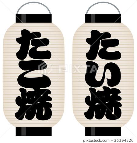 takoyaki, paper lantern, lantern 25394526