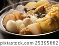 关东煮 日本食品 日本料理 25395662
