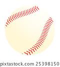 야구 공의 일러스트 25398150