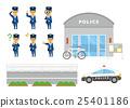 警察 一組 矢量 25401186
