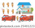 消防員 救火車 消防車 25401223