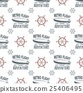Vintage airship seamless pattern. Retro Dirigible 25406495