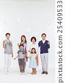 Asian Family 25409533