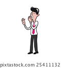 Sleepy businessman yawning cartoon drawing 25411132