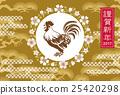 新年贺卡 贺年片 公鸡 25420298