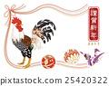 新年贺卡 贺年片 鸡 25420322